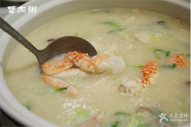 大闸蟹的吃法之蟹肉粥