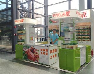 巴仙阳澄湖大闸蟹浦东机场专卖店