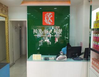 巴仙阳澄湖大闸蟹成都桐梓琳专卖店