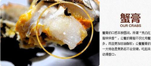 大闸蟹的蟹膏是否越多越好