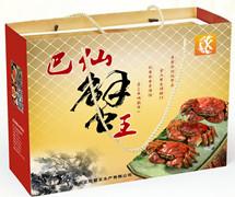 巴仙喜庆礼盒1869型【4对装】